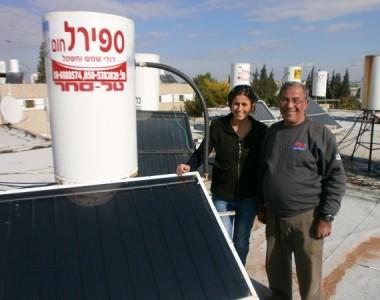 Kol Dodi – Solar Energy