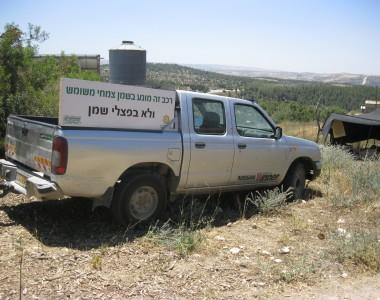 רכב הדגמה המונע בשמן צמחי משומש
